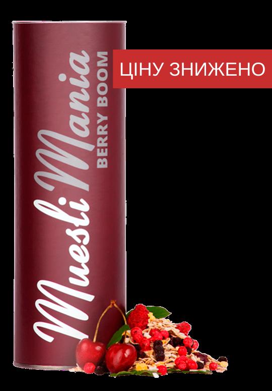 Мюслі Berry Boom