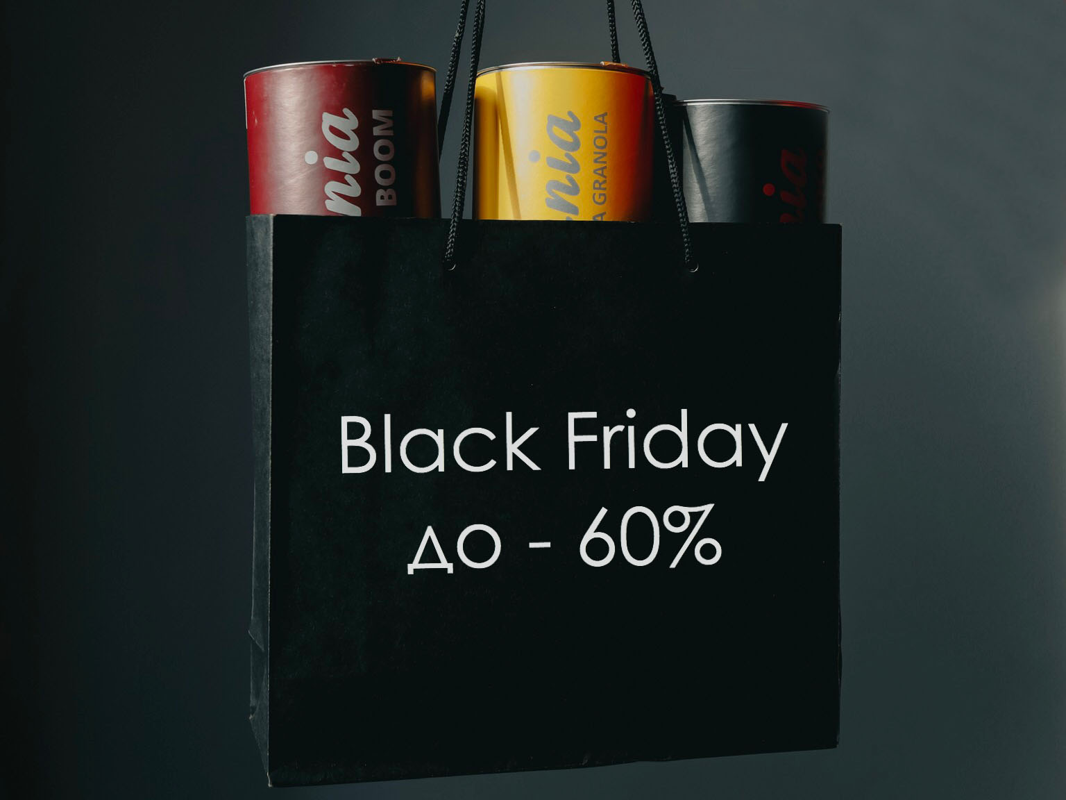 Black Friday. Sale up to 60%